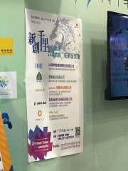 WeChat 圖片_20191115150201